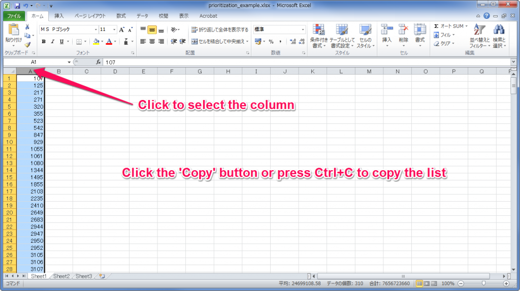 A gene list in the Excel file