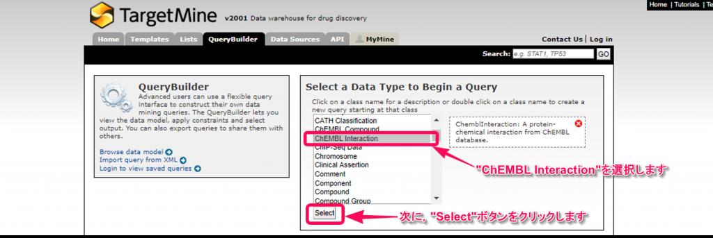 """""""ChEMBL Interaction""""を選択して,""""Select""""ボタンをクリックします。"""